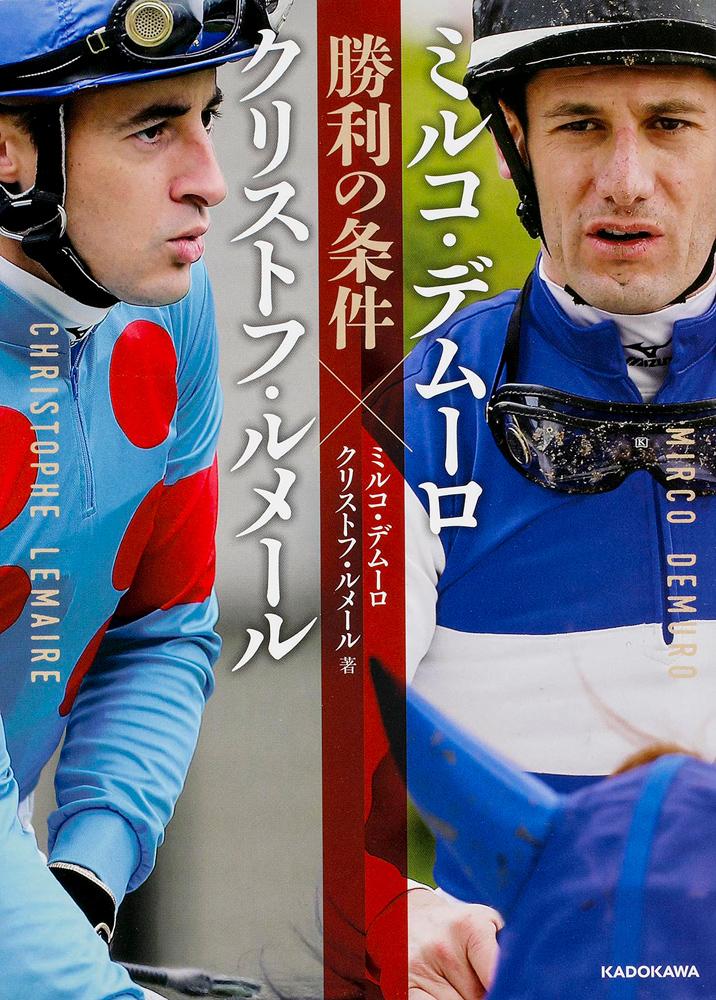 http://store.kadokawa.co.jp/img/goods/L/321506000216.jpg
