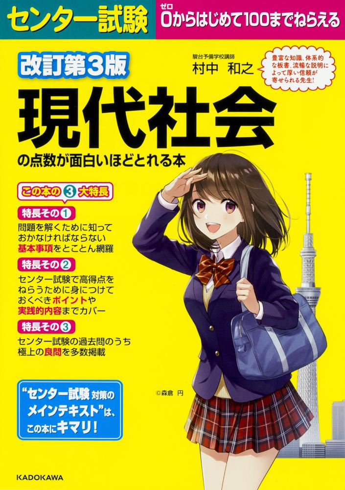 http://store.kadokawa.co.jp/img/goods/L/321609000679.jpg