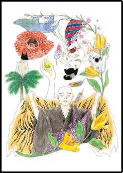 「高丘親王航海記」原作:澁澤龍彦 漫画:近藤ようこ