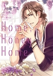 Home,Honey Home 3 648円