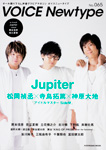 VOICE Newtype No.65 1,300円